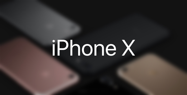 Latest Leak Suggests Apple Will Announce 'iPhone 8', 'iPhone 8 Plus'
